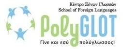 Αποτέλεσμα εικόνας για polyglot καβαλα