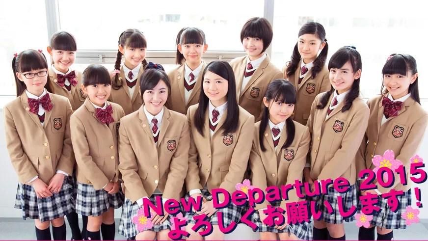 Cute Love Wallpaper Hq Princess Sakura Gakuin Music Tv Tropes