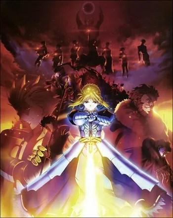 fate zero light novel