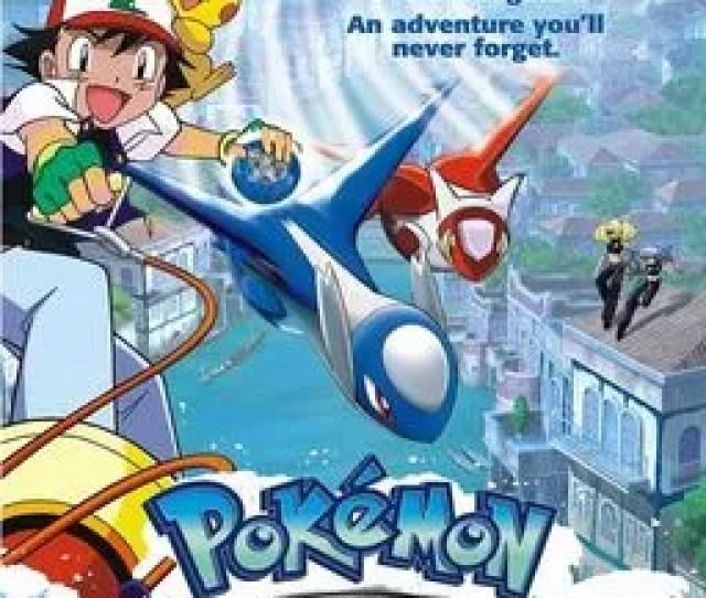 Anime Pokemon Heroes