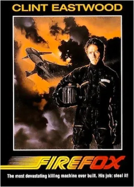 Image result for firefox film