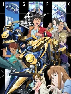 Pilot Quotes Wallpapers Igpx Immortal Grand Prix Anime Tv Tropes