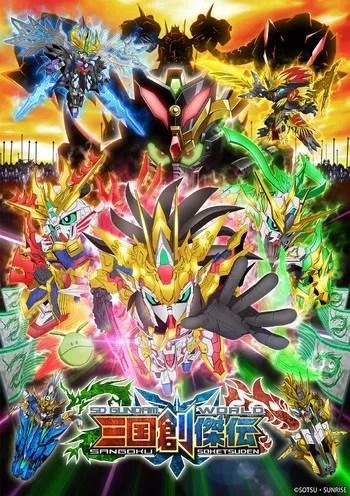 The Yellow Wallpaper Analysis Quotes Sd Gundam World Sangoku Soketsuden Anime Tv Tropes