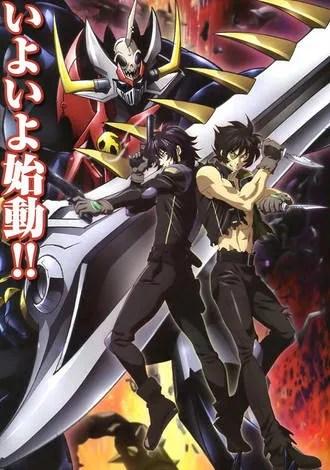 Mazinkaiser SKL (Anime) - TV Tropes