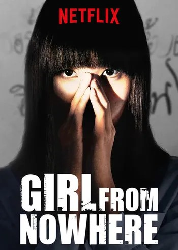 Girl From Nowhere (Series) - TV Tropes