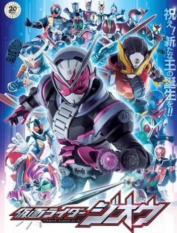 Kamen Rider Build Episode 39 : kamen, rider, build, episode, Kamen, Rider, (Series), Tropes