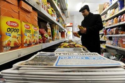 juden_supermarkt