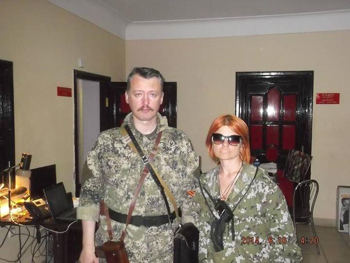 Гиркин и Шкода