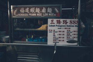 Pork Street Food