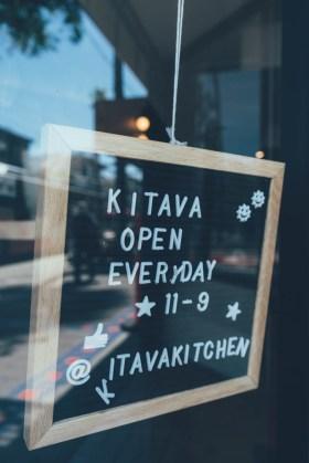 "Inside San Francisco: Das ""Kitava"" in der Mission"