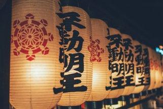 09_Osaka_Japan_0024_gefiltert
