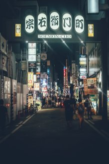 09_Osaka_Japan_0041_gefiltert