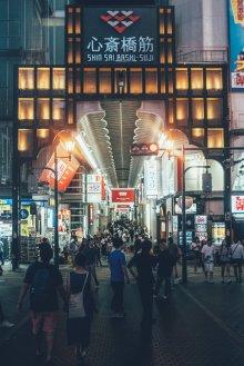 09_Osaka_Japan_0042_gefiltert