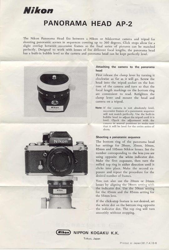 Nikon-Minolta AP-2 Panorama Heads