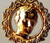 Стали известны имена претендентов на Шевченковскую премию-2020