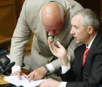 Суд отменил розыск экс-заместителя главы ВР Калетника