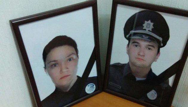 Погибшие полицейские