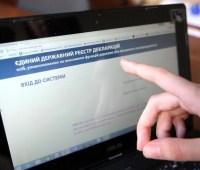 Фактов неподачи е-деклараций за год стало меньше вдвое — Минюст