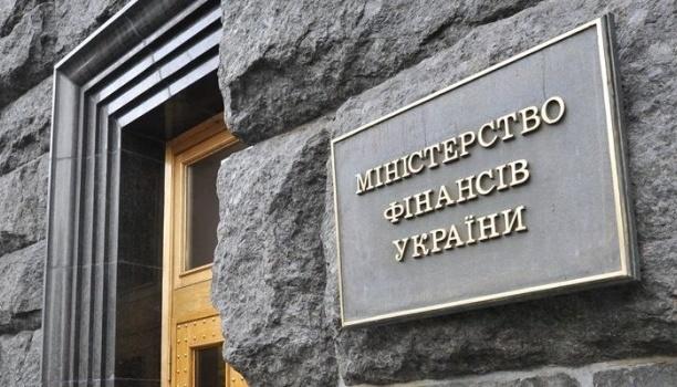 В Минфине похвастались антикоррупционным реестром возмещения НДС