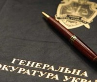 Преступления против Майдана: в суда дошло дело двух прокуроров и экс-милиционера