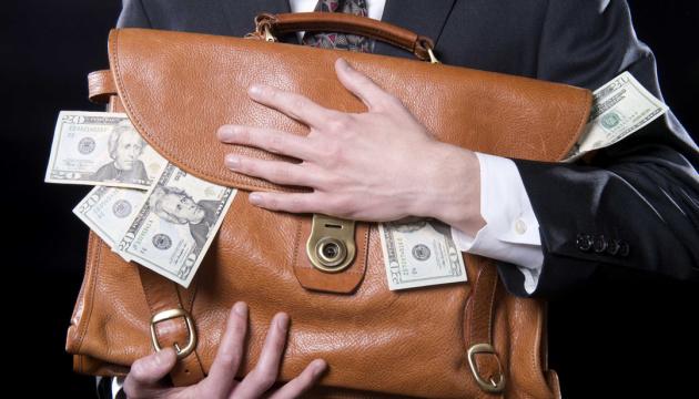 W Kijowie będzie sądzony były szef banku za kradzież 6 milionów USD