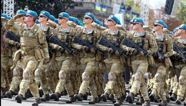 ukrainian army in top