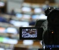 Указ про роспуск Рады: депутаты собирают подписи для обращения в КСУ