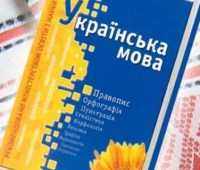 В херсонском ТРЦ будут давать бесплатные уроки украинского языка