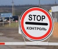 Оккупанты на Донбассе не пропустили около 600 абитуриентов на ВНО