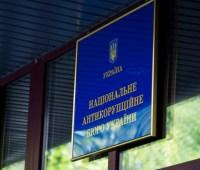 Госбюро расследований пришло с обысками в НАБУ