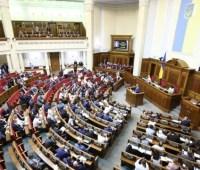 В ВР предлагают поддержать законопроект, который снимет судебные преграды в объединении громад