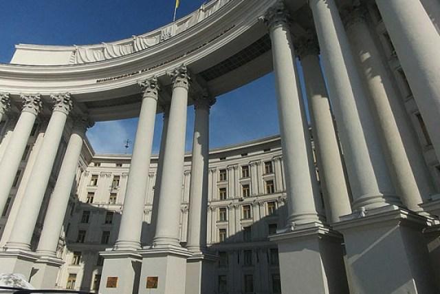 """Послу Венгрии вручили ноту из-за заявления об """"автономии"""" и блокирования Комиссии Украина–НАТО"""