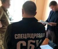 На взятке погорел инспектор пограничной службы с Буковины - СБУ