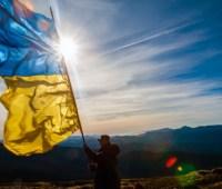 Украину поместили на 150 позицию в глобальном индексе мира