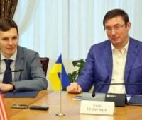 Луценко уволил Енина с должности заместителя генпрокурора