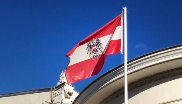 Картинки по запросу США-австрия отношения