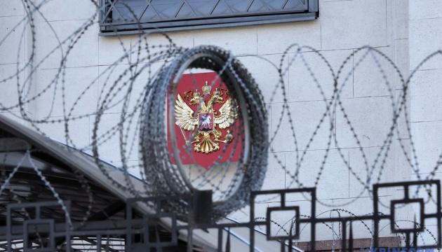 """Kongres USA zatwierdził projekt ustawy z """"piekielnymi sankcjami"""" wobec Rosji"""