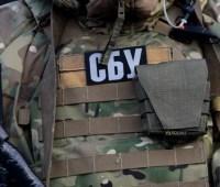 В Тернополе провели заседание координационной группы Антитеррористического центра СБУ