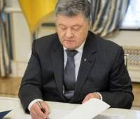 Президент вывел экс-главу Службы внешней разведки из состава СНБО