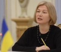 Геращенко: Восстановление мира на Донбассе должно происходить политико-дипломатическим путем