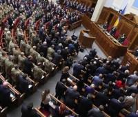 Раде рекомендуют усилить контроль за въездом в Украину