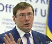Генпрокурор не понимает, почему Горбатюк год ждал подписи Президента
