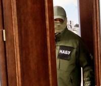 НАБУ проводит обыски у львовских чиновников ГФС