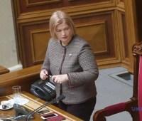 Рада рассмотрела 489 поправок к языковому закону, продолжит на следующей неделе