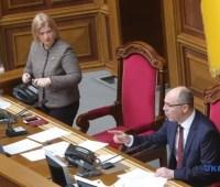Украина будет членом Европейского Союза - Парубий