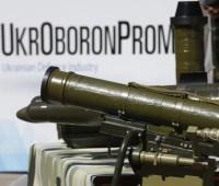 Раде предлагают ликвидировать Укроборонпром