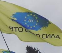 """Владельцы """"евроблях"""" устроили пикет под Винницкой ОГА"""