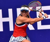 Козлова пробилась в основную сетку теннисного турнира в Чарльстоне