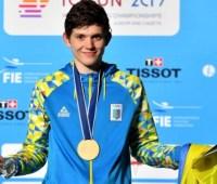 Украинец Василий Гумен - чемпион мира по фехтованию среди кадетов