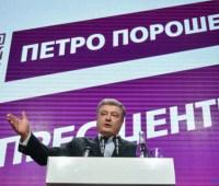 Порошенко надеется подписать языковой закон как Президент